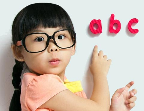 Spectacle Frames for Children