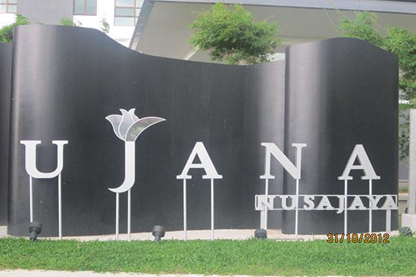 Ujana, Nusajaya
